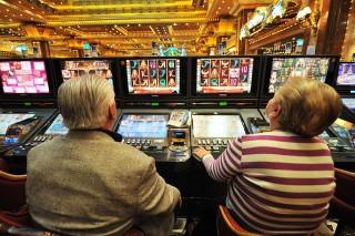szerencsejáték (szerencsejáték)