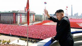 Észak-Korea (észak-korea, kim dzsong un, )