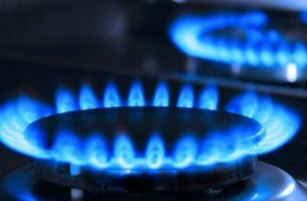 Gázszivárgás ()