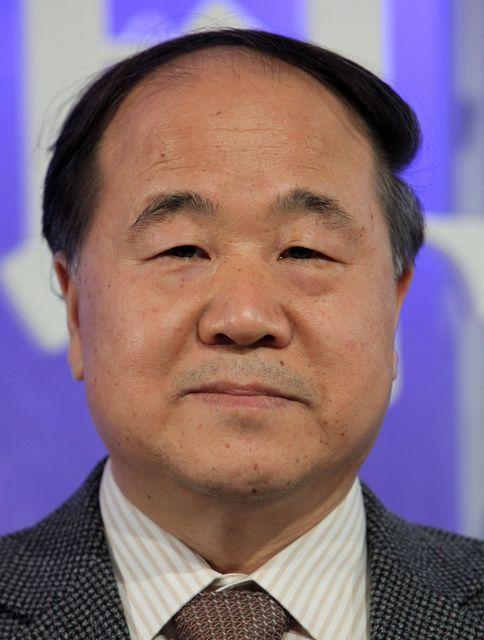 Mo Jen (irodalmi nobel díj, )