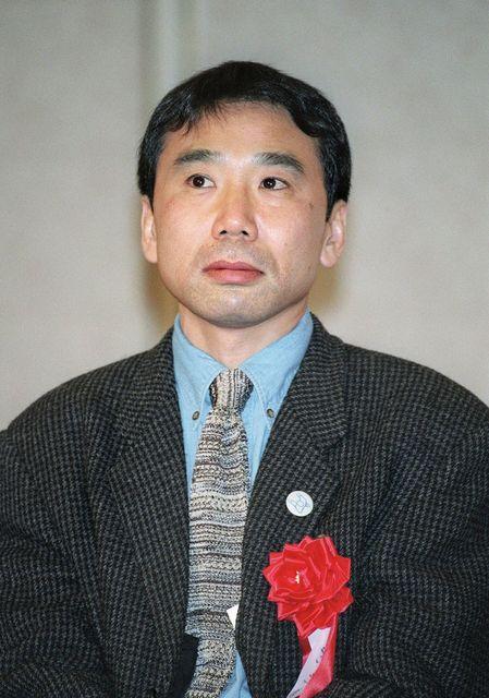 Murakami Haruki  (Murakami Haruki )