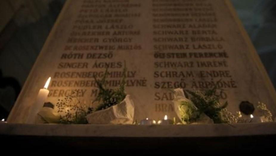 holokauszt-emléktábla-szeged (holokauszt emléktábla)