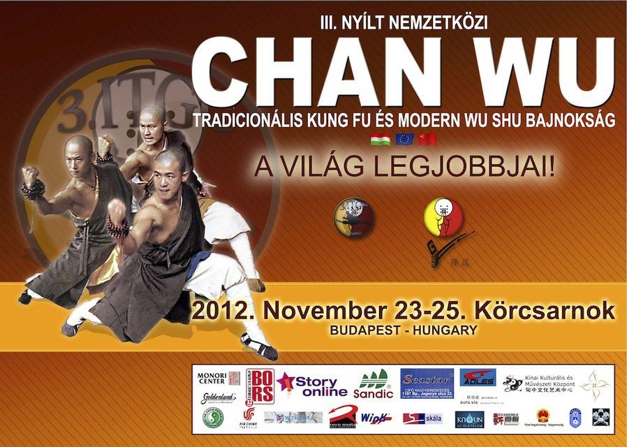 kung fu világbajnokság (kung fu világbajnokság, wu shu világbajnokság)