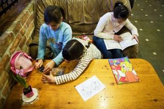roma integráció (roma, gyerek, tanuló, integráció, )