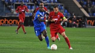 Genk-Videoton 3-0 (videoton fc, krc genk, európa-liga, )