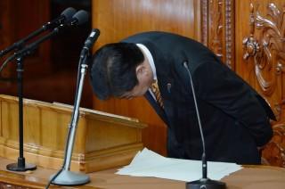 Japán kormányfőhajtás (japán, kormányfő, )