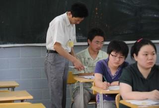 Kínai felvételi (kína, felvételi, vizsga, )
