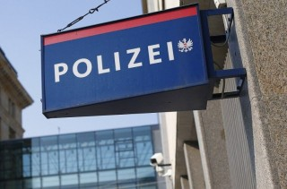 Osztrák rendőrség (ausztria, rendőrség, )