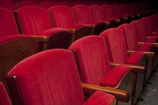 Színház, (színház)