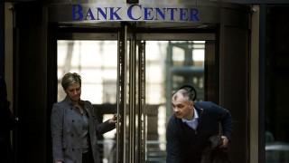 banki ügyintézés (bank, )