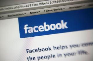 facebook (facebook, közösségi oldal, )