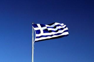 görög zászló (görög zászló)