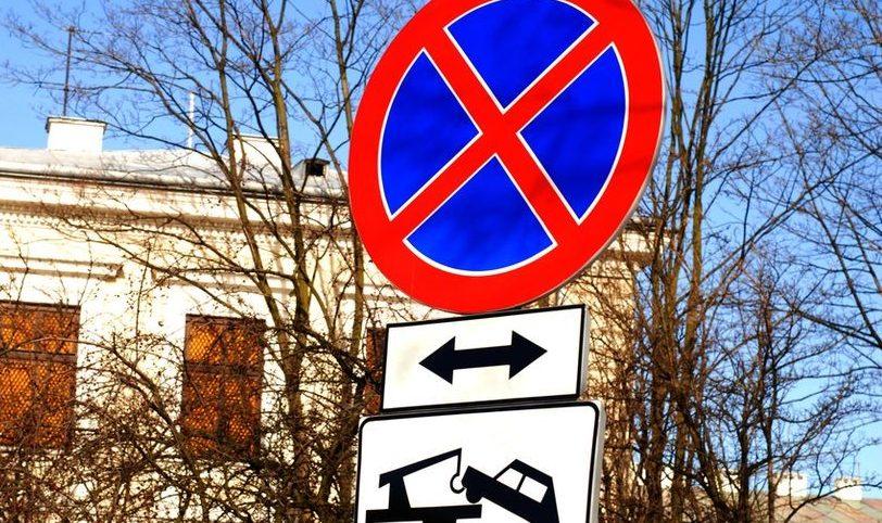 megállni tilos (megállni tilos)