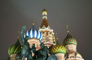 moszkva (moszkva)