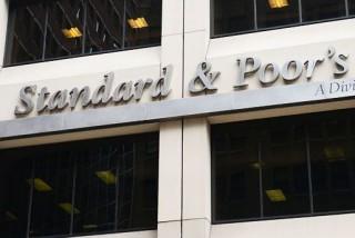 s&p (standard and poor's, s&p, leminősítés, )