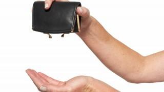 ures-penztarca(430x286)(1).jpg (pénztárca, államadósság, )