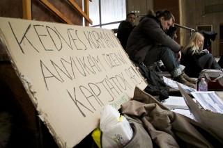 Hallgatói ülősztrájk a szegedi megyeházán (Hallgatói ülősztrájk a szegedi megyeházán)