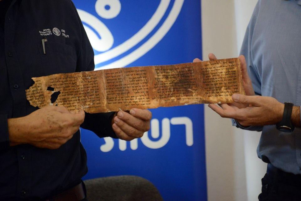 Holt-tengeri tekercsek tízparancsolat (Holt-tengeri tekercsek, másolat, tízparancsolat,)