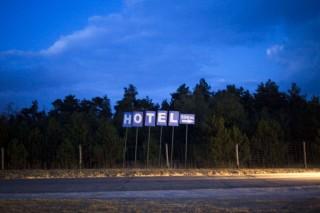 hotel (hotel, )