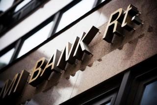 bank (bank, )