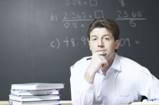 tanár (tanár, )