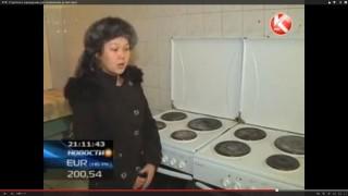 Konyha (konyha, tűzhely, árvaház,)