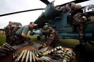 Mi–24-es harci helikopter  (Mi–24-es harci helikopter )