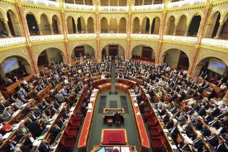 Parlament címlap (parlament, országgyűlés)