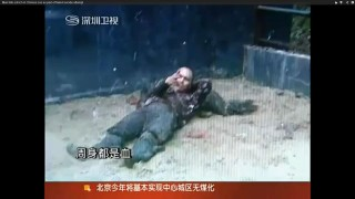 Struccgyilkos (strucc, kína, öngyilkos, )