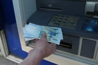 bankautomata (bankautomata, pénzfelvét, )