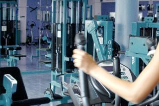 edzőterem (edzés, )
