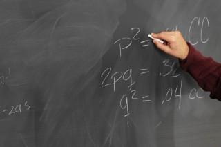 iskolai tábla (tanár, )