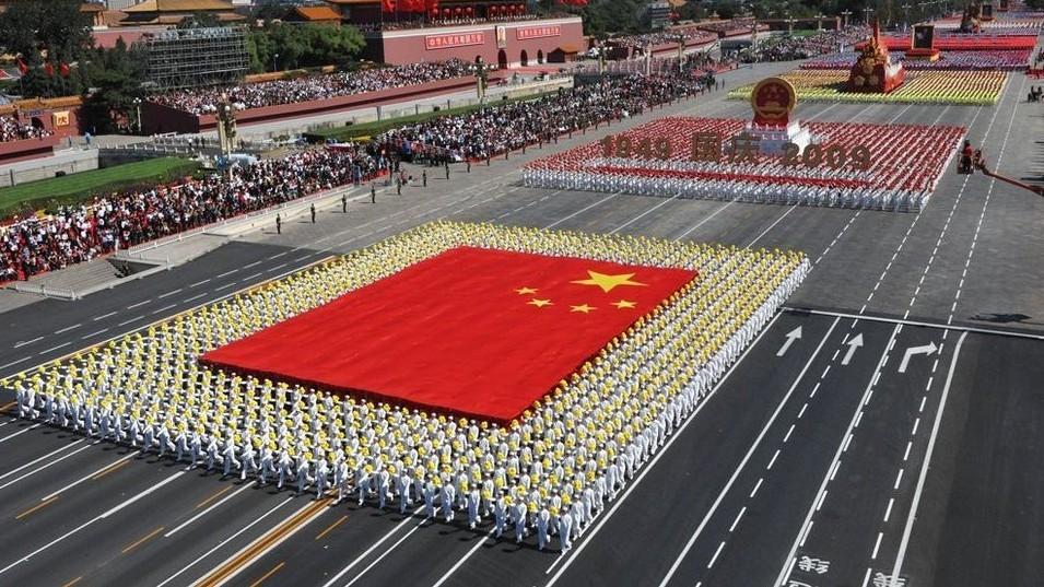peking (kína, peking, )