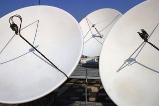 upc (upc, parabola antenna)