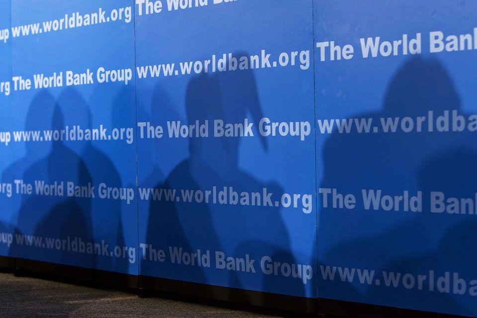 világbank (világbank, )