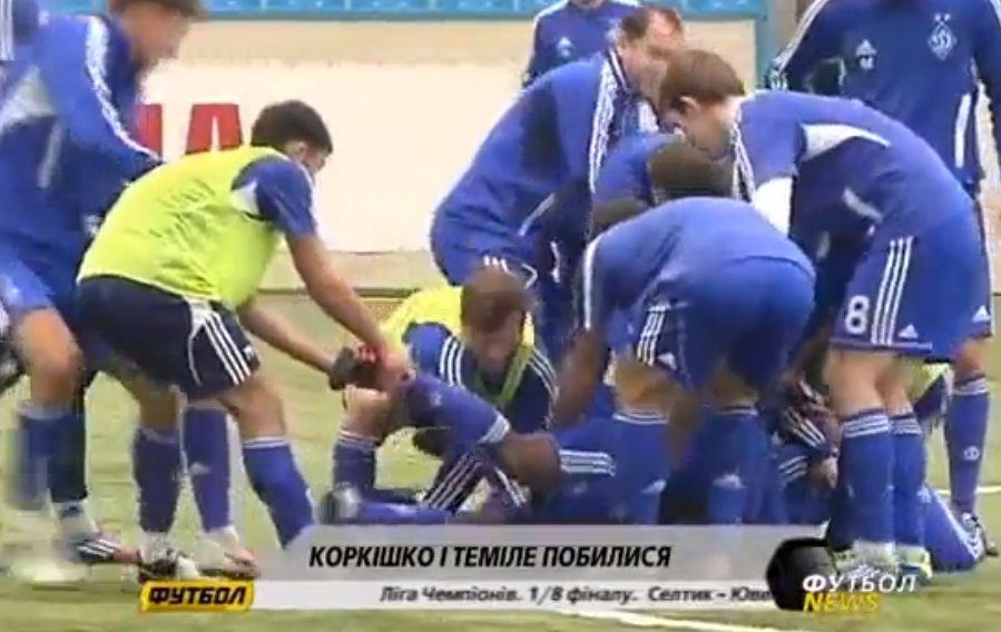 Dinamo Kijev (dinamo kijev, )