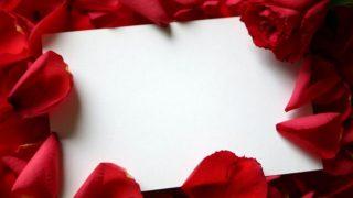 Szerelmes levél (Szerelmes levél)