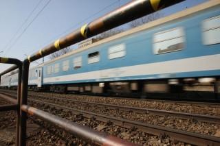 Vonat (vonat, )