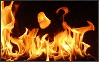 láng, tűz (láng, tűz, )