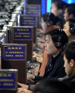 Kínai netkávézó (kína, internet, kávézó, )