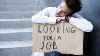 Munkanélküli (munkanélküli, )