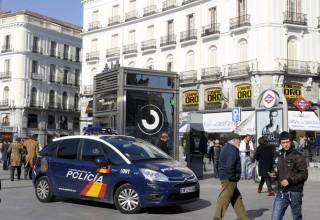 Spanyol rendőrautó (rendőrautó, spanyolország, )