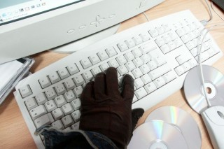 Hacker (Hacker)