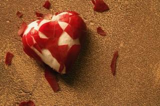 szív (szív, szerelem, boldogság, )