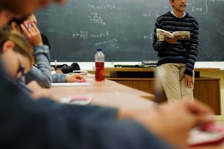 tanár (tanár, oktatás, )