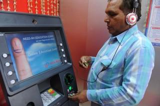 ATM (atm)