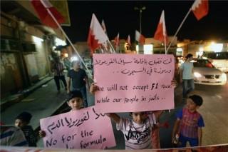 Bahreini Nagydíj (bahreini nagydíj, tüntetők, )