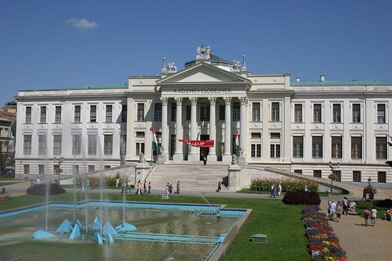 Móra Ferenc múzeum (szeged, móra ferenc múzeum)