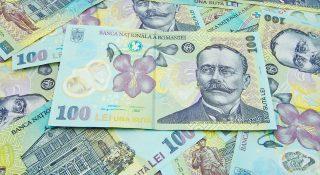 Román lej (lej, románia, pénz, )