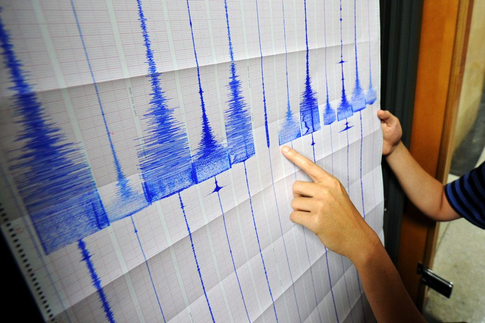 foldrenges(960x640)(1).jpg (földrengés, )